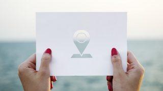 自宅や会社周辺でWi-Fiオン/オフを自動化! 特定エリアをGPSで検知して設定を変更 [Android]