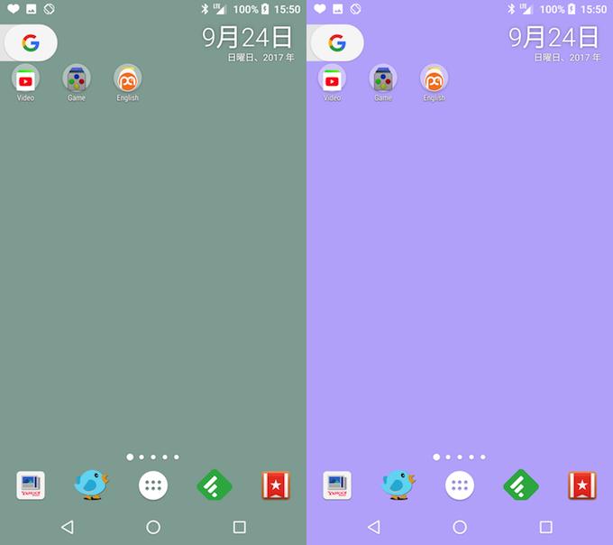 SimplicityでAndroidの壁紙を単色画像へ変更する手順3