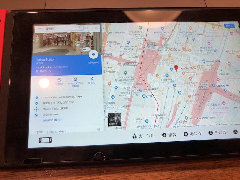 SwitchでGoogleマップを表示したキャプチャ2