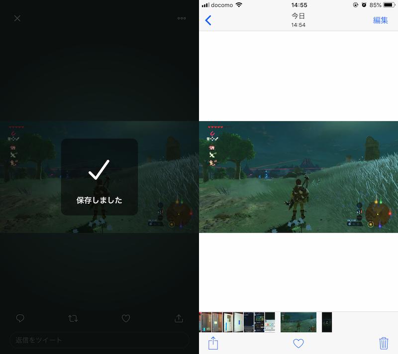 SNS経由でSwitchのスクリーンショットを共有する手順15