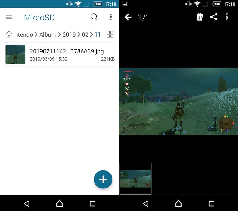 SD経由でSwitchのスクリーンショットを共有する手順16