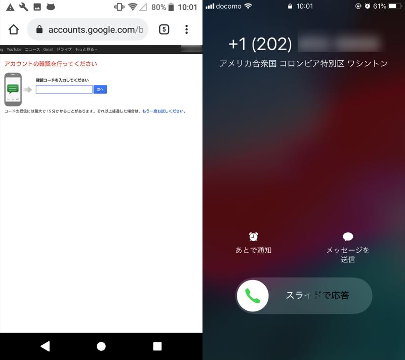 削除したGmailアドレスとメールデータを復活させる手順4