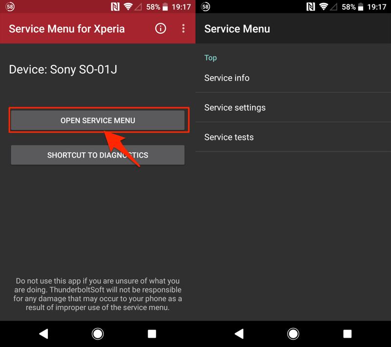 Xperiaのサービスメニューよりバッテリー状態を確認する手順4