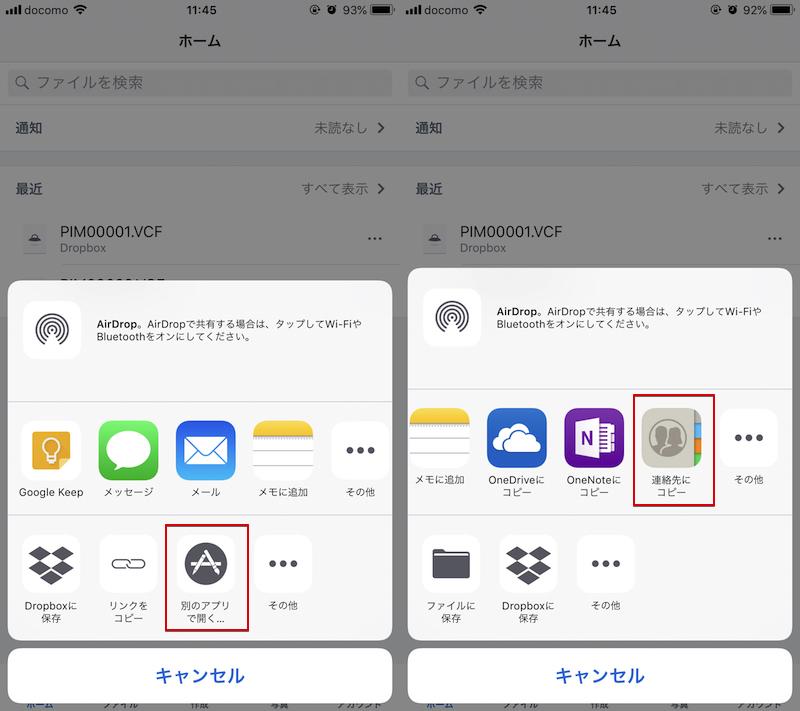 iPhone連絡先をエクスポートする方法 - Aiseesoft
