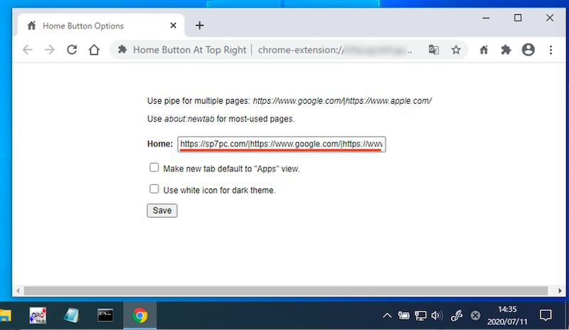 Home Button At Top Rightでホームページアイコンで複数ページを開く手順2