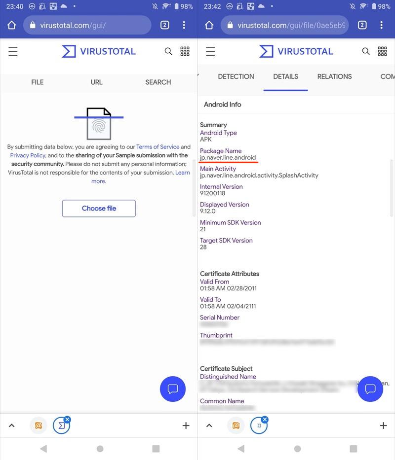 サイトVirusTotalでapkファイルからパッケージ名を調べる手順4