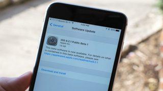 iPhoneのiOSをアップデートする方法! 最新バージョンへソフトウェアを上げよう