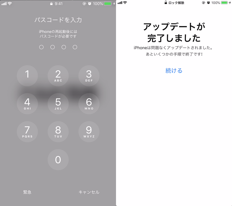 iPhone側で再アクティベーションを行う手順4