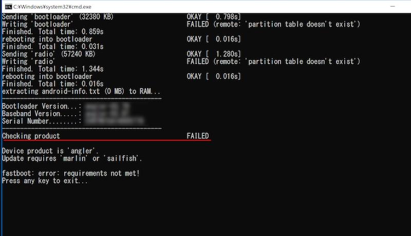 コマンドプロンプトで表示されるメッセージ「Checking product FAILED」