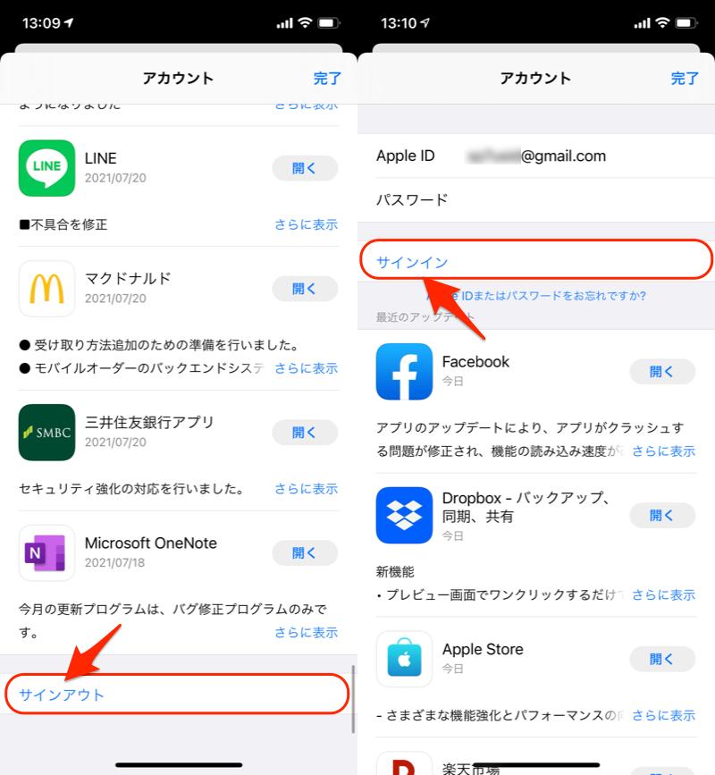 海外のApp Storeへアクセスする手順2