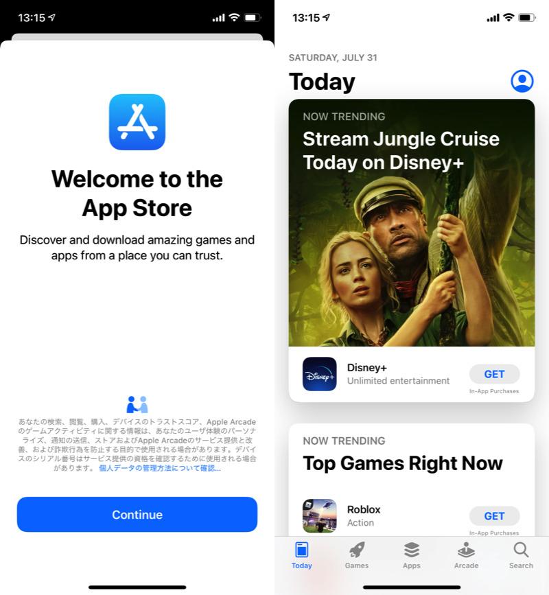 海外のApp Storeへアクセスする手順5