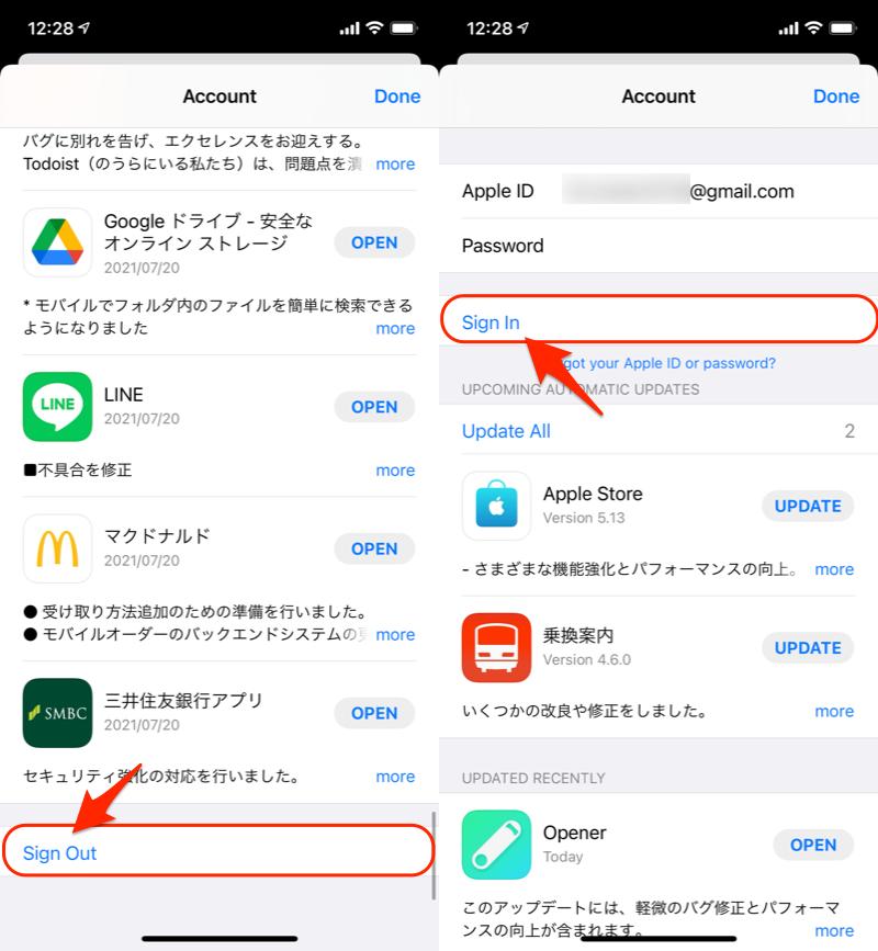 海外専用のiPhoneアプリをインストールする手順3