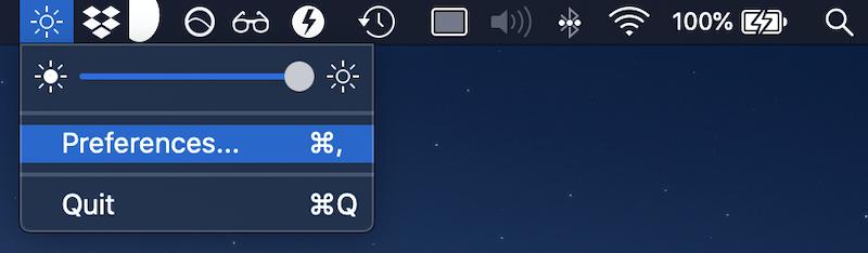 QuickShadeのショートカットキーで明るさを調整する手順1
