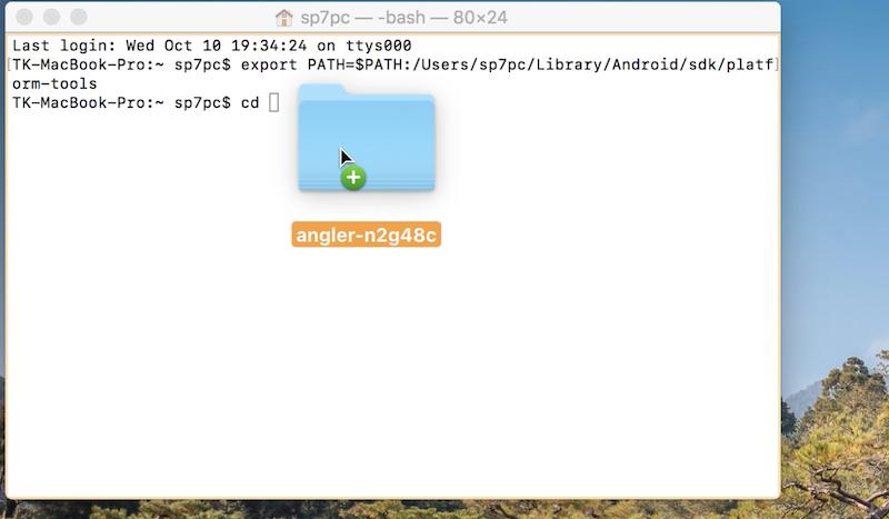 MacでファクトリーイメージをAndroidに読み込む手順2