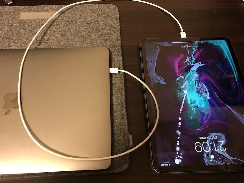 MacからiPadへ給電する例