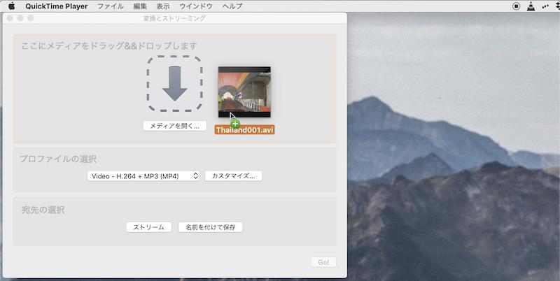 iTunesに動画を追加できない原因と解決策のキャプチャ2