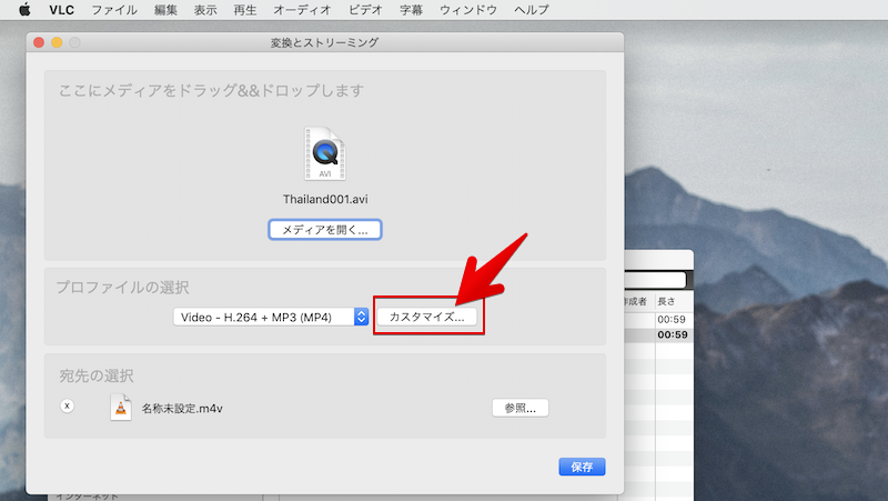 iTunesに動画を追加できない原因と解決策のキャプチャ3