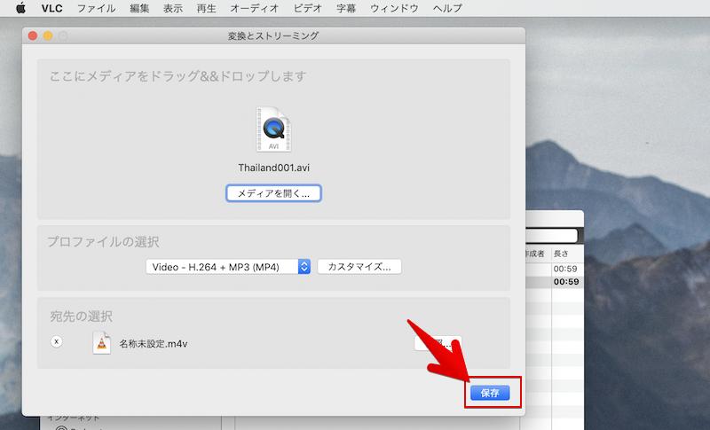 iTunesに動画を追加できない原因と解決策のキャプチャ5