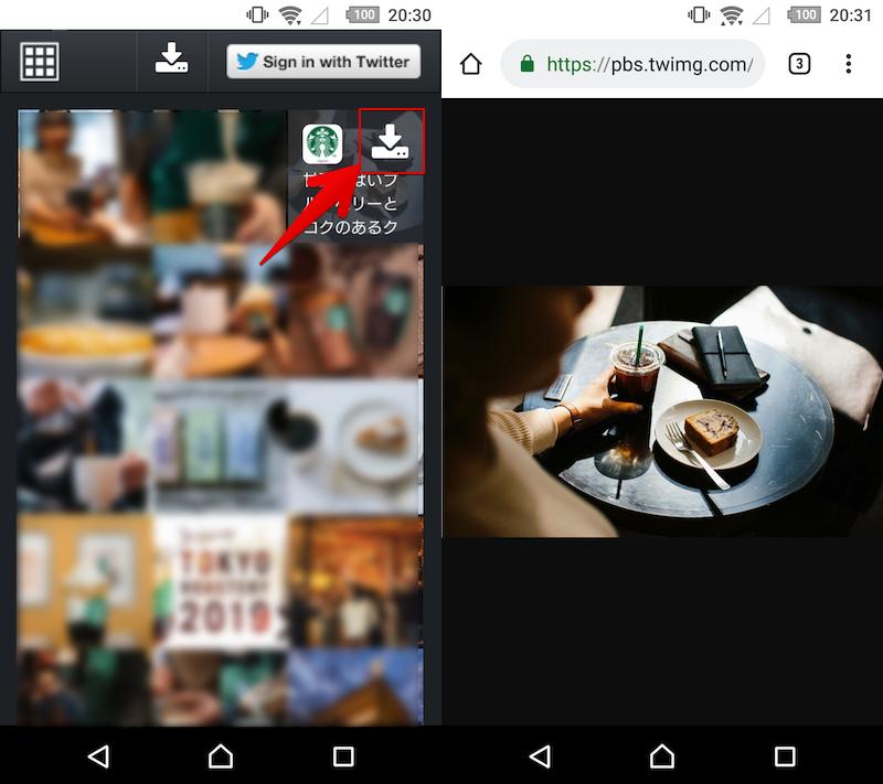 Androidでサイト「timg」を使う手順4