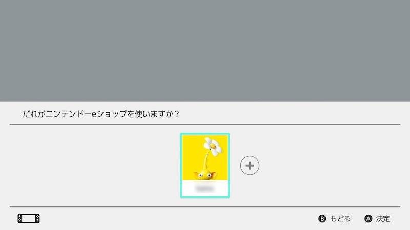 Switch向けYouTube公式アプリをダウンロードする手順2