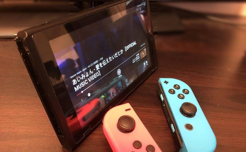 Switch向けYouTubeアプリを操作する手順3