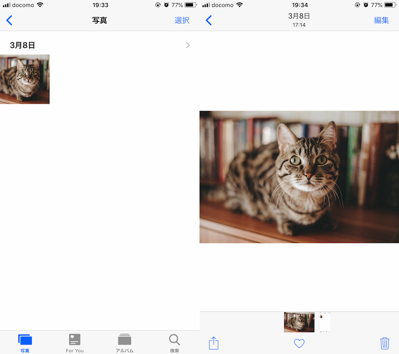 iPhone版Firefoxでダウンロード保存先を変更する設定手順2