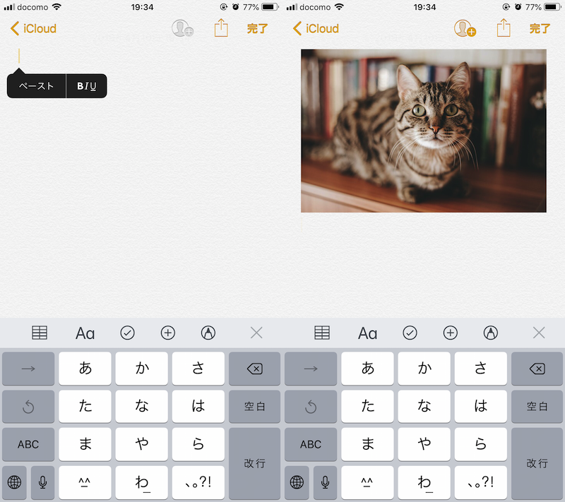 iPhone版Firefoxでダウンロード保存先を変更する設定手順3