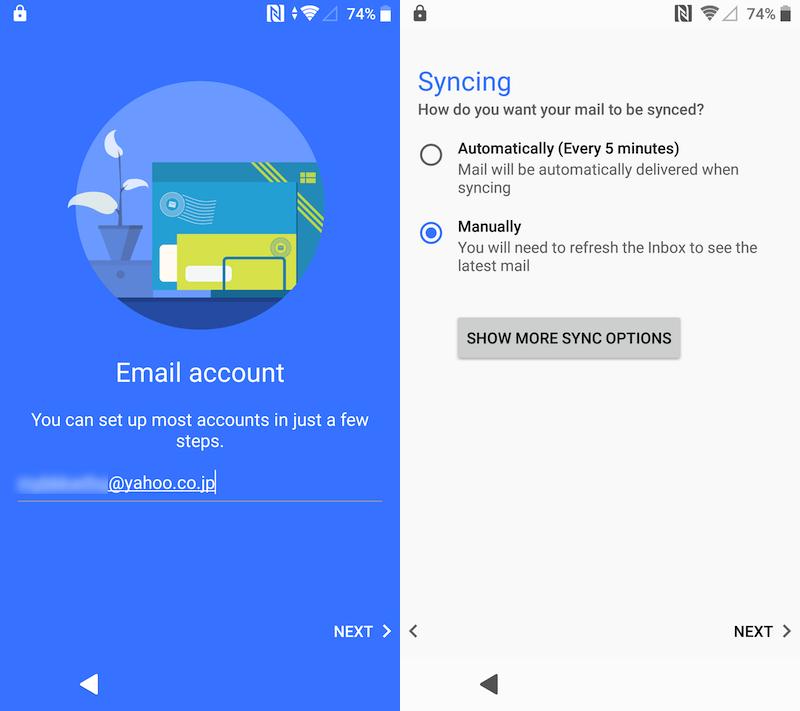 メールアプリ経由で「QuickShortcutMaker」を導入する方法8