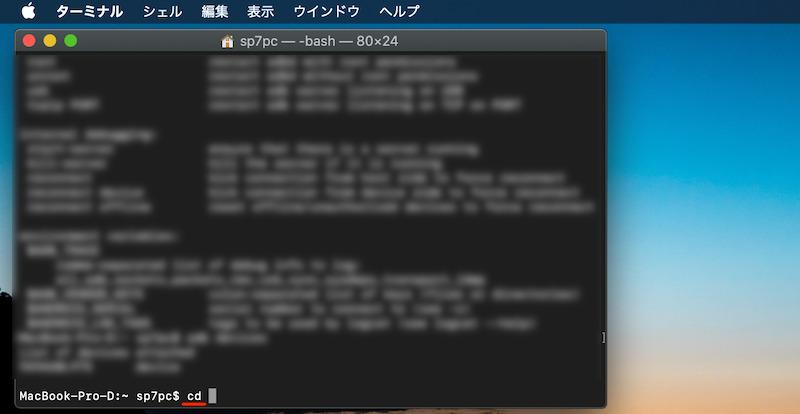 MacでPixelを文鎮化から戻す手順1