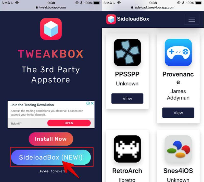 AppsyncでTweakBoxからアプリをサイドロードする手順3