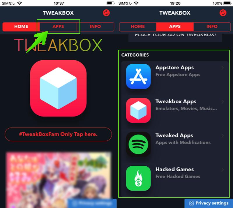 TweakBoxからアプリをインストールしてデベロッパを信頼する手順1