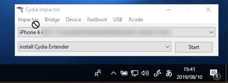 Windowsでドラッグ&ドロップでipaを読み取れないエラー