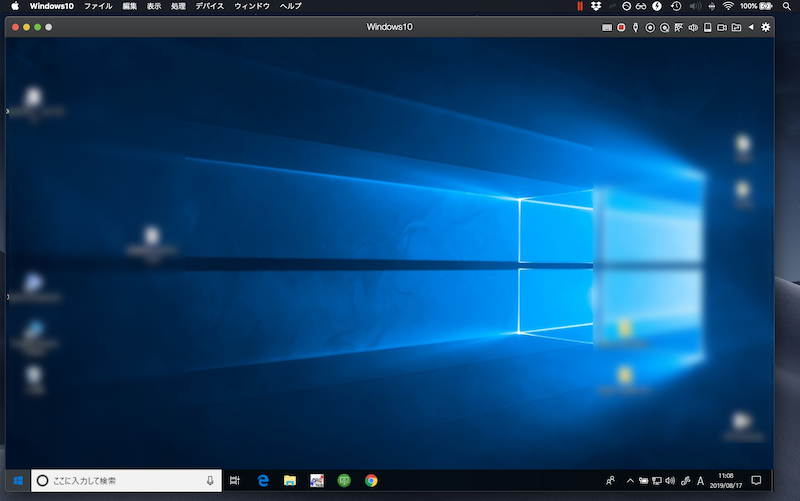 Parallels DesktopでWindowsがフリーズした画面