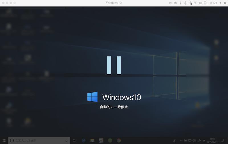 Parallels DesktopのWindowsで一時停止した画面