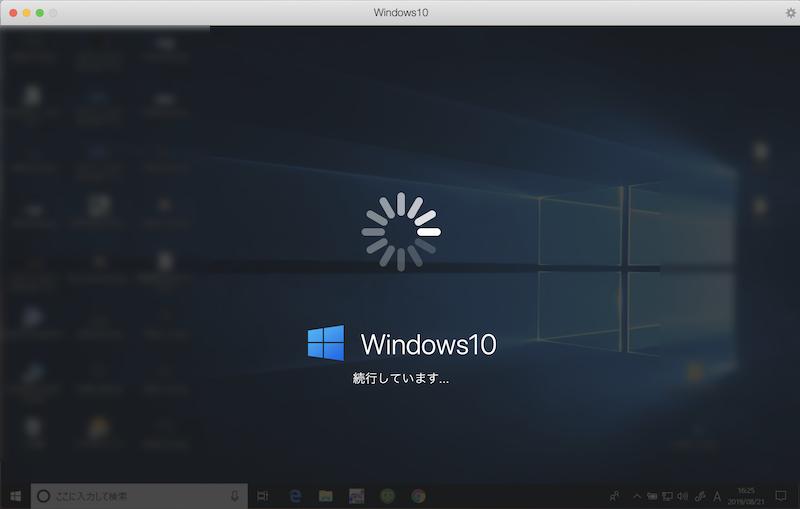 Parallels DesktopのWindowsで一時停止を解除した画面