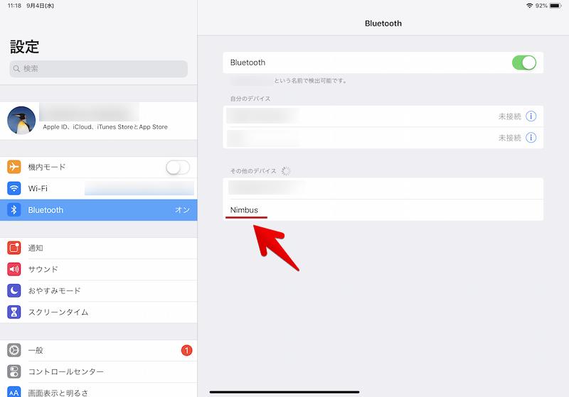 iOS側の操作でコントローラーと接続する手順2