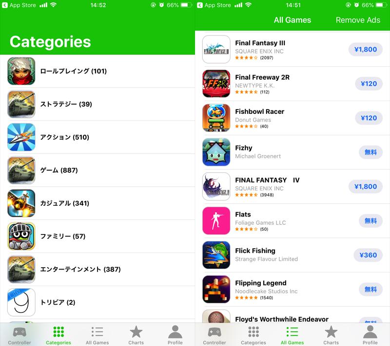 Game Controller AppsのMFiコントローラー対応ゲームリスト