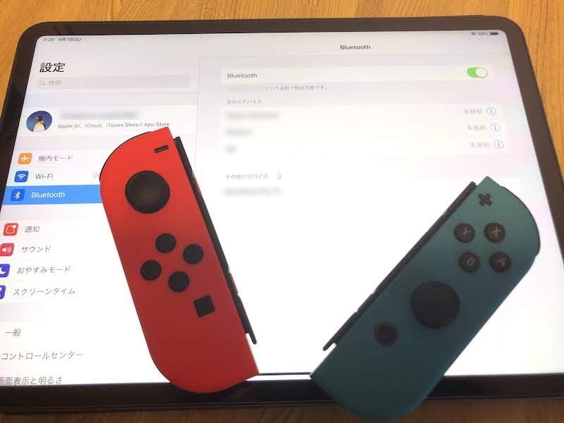 ない 繋がら スイッチ コントローラー switch(スイッチ)コントローラー(ジョイコン)が繋がらない場合の原因と対処法