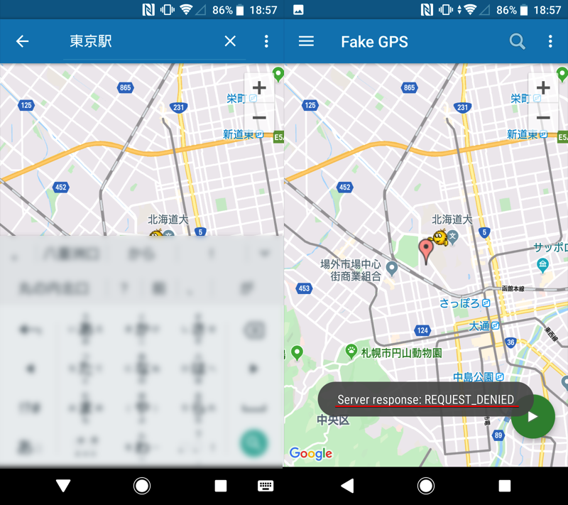 Fake GPS locationのエラー「Server response:REQUEST_DENIED」
