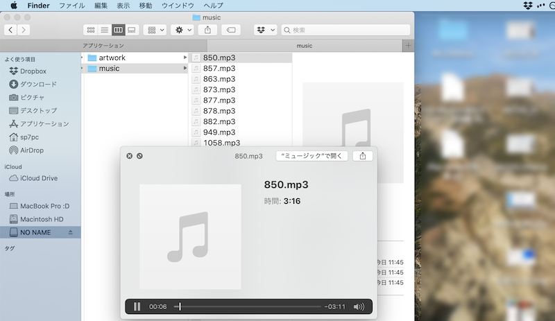 macOSのFinder上でSDカード内に保存された楽曲を再生する画面