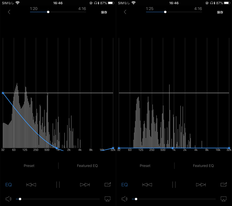 Onkyo HF Playerのイコライザで最小音量を下げる手順2