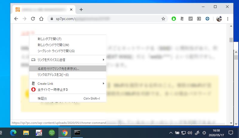 adbコマンドでシステムファイルを編集する手順1
