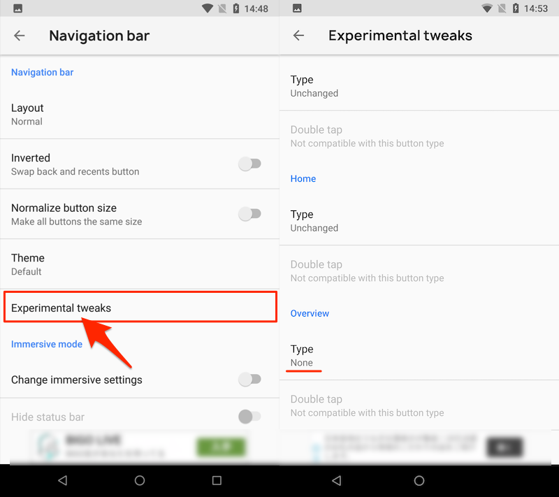 ナビゲーションバーをカスタマイズしてアプリ履歴を非表示にする手順1
